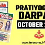 Pratiyogita Darpan New Reasoning Book PDF Download