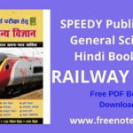 Railway General Science Book 2018 Free PDF Download