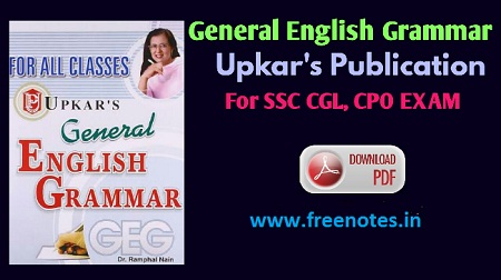 Upkar General English Grammar Book PDF Download