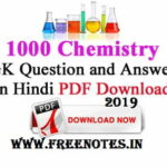 1000 Chemistry GK Question Answer in Hindi 2019 PDF Download