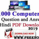 1000 Computer GK Question and Answer in Hindi 2019 PDF Download