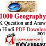 1000 Geography GK Question and Answer in Hindi 2019 PDF Download