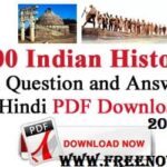1000 Indian History GK Question and Answer in Hindi 2019 PDF Download