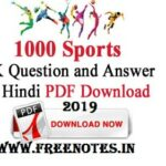 1000 Sports GK Question and Answer in Hindi 2019 PDF Download