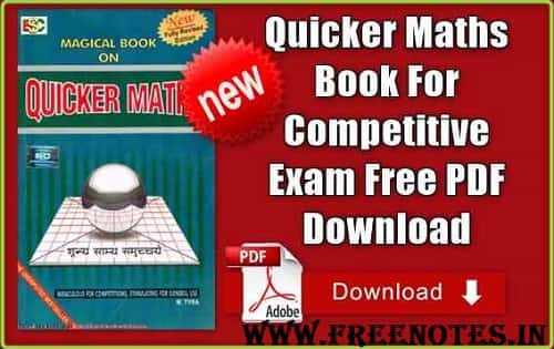 Competitive Mathematics ebook 2019 PDF Download