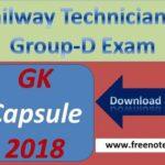 Railway Technician ALP & Group-D Special GK Capsule book
