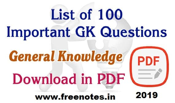 Top 100 GK Question Answer in Hindi For all Exam 2019 PDF Download