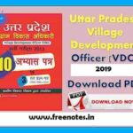UPSSSC VDO Ghatna Chakra Book Hindi 2019 PDF Download