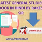 latest General Studies eBook in Hindi 2019 PDF Download