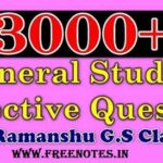 3000+ General Studies Objective Question Hindi PDF Download