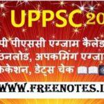UPPSC Calendar 2019–20 Upcoming Exam Date Hindi PDF Download