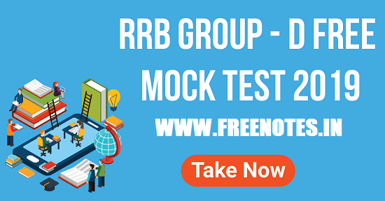 RRB Group D Mock Test And All Previous Paper 2019