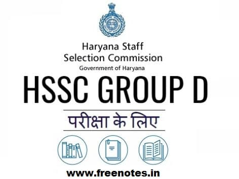 HSSC Haryana SSC Group D Top 10 GK Questions 2019