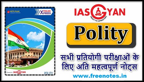 Important Civil Services Exam IAS Gyan Polity PDF ebook