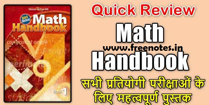 Quick Review Math Handbook 2019 PDF Ebook