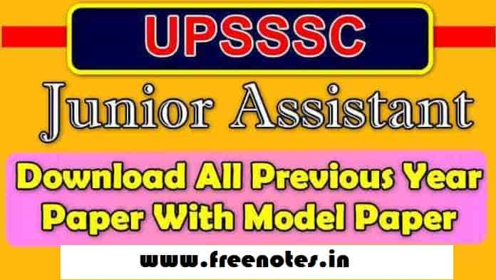 All UPSSSC Junior Assistant Previous Year Model Paper
