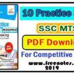 Disha Practice Sets For SSC MTS PDF Book 2019