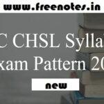 NEW PATTERN SSC CHSL 2019 Syllabus PDF