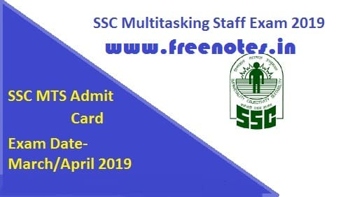 SSC Multi Tasking Staff MTS Exam Admit Card 2019
