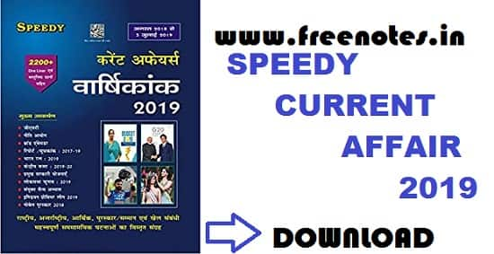 Speedy Current Affairs Book PDF Download 2019