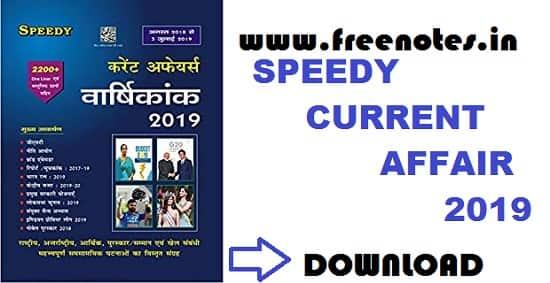 Speedy Current Affairs Book PDF Download 2019
