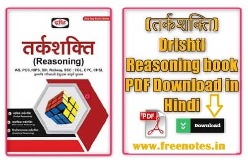 Best Reasoning book in Hindi Drishti Publication 2019