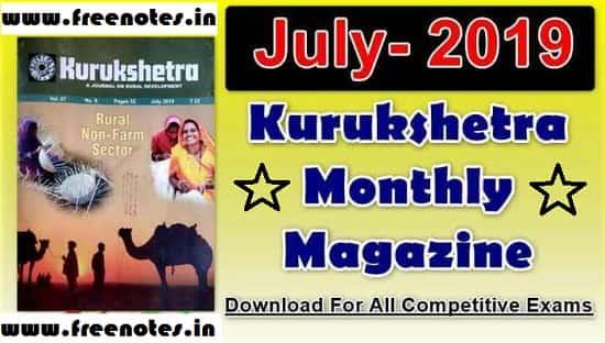 Kurukshetra Monthly Magazine July PDF Book 2019