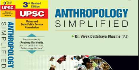 Anthropology Simplified PDF Book Download For UPSC Exam