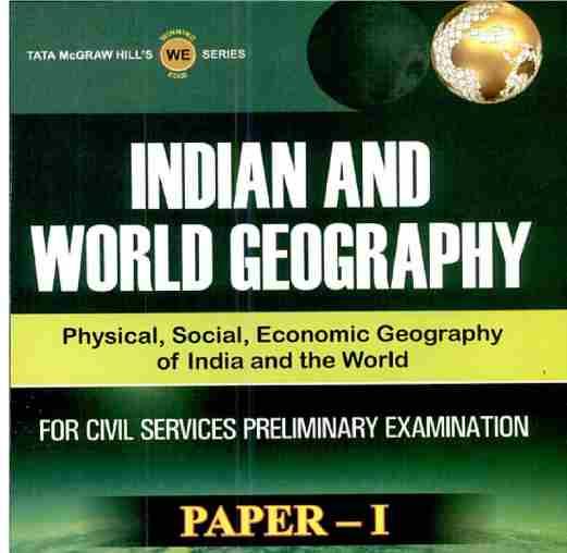 Indian and World Geography By Majid Husain PDF Book Hindi Download