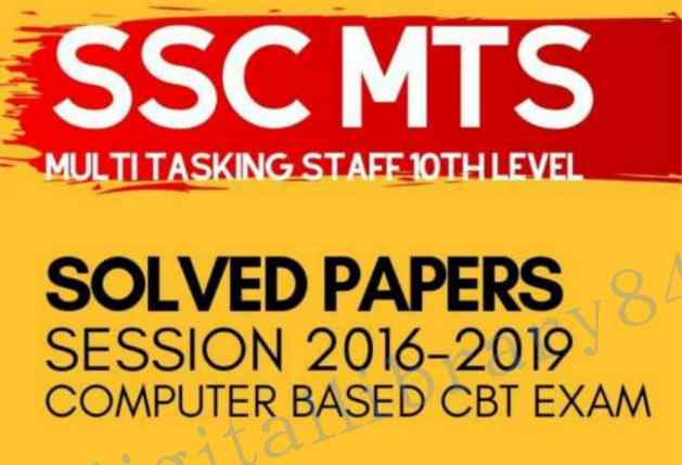 SSC MTS Solved Papers 2016-2019 Computer Based CBT Exam