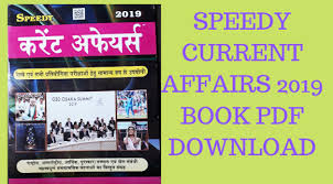 Speedy Current Affairs In Hindi PDF Book 2018-19 for All Exams