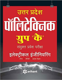 UP Polytechnic Complete Notes PDF Download in Hindi