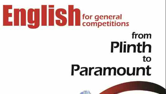 Plinth to Paramount PDF Book By Neetu Singh Download