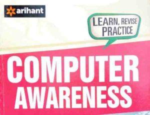 Objective Computer Awareness Arihant Download PDF Book