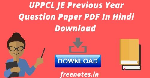 UPPCL JE Previous Year Question Paper PDF In Hindi Download