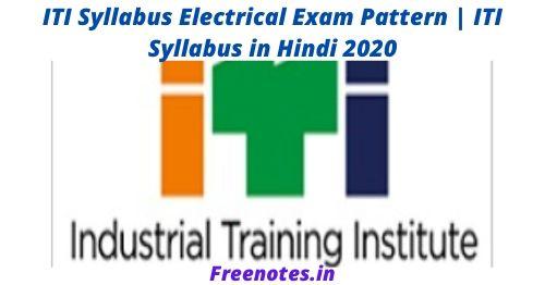 ITI Syllabus Electrical Exam Pattern _ ITI Syllabus in Hindi 2020