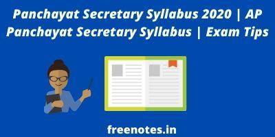 Panchayat Secretary Syllabus 2020 AP Panchayat Secretary Syllabus