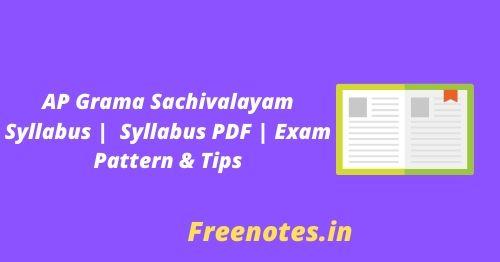 AP Grama Sachivalayam Syllabus Syllabus PDF Exam Pattern & Tips