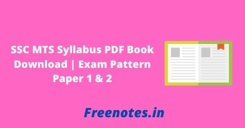 SSC MTS Syllabus PDF Book Download Exam Pattern Paper 1 & 2