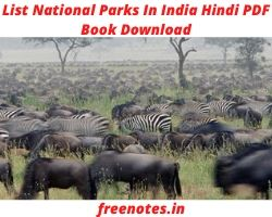List National Parks In India Hindi PDF Book Download