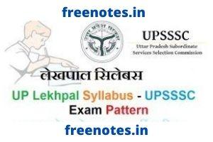 UPSSSC Chakbandi Lekhpal Syllabus & Notes PDF Book Download 2020