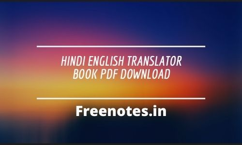 Hindi English Translator Book PDF Download