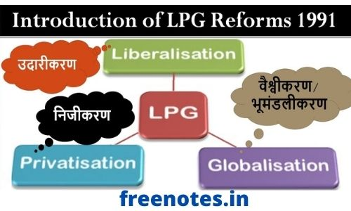 LPG POLICY OF 1991 In India Download PDF Book 2020