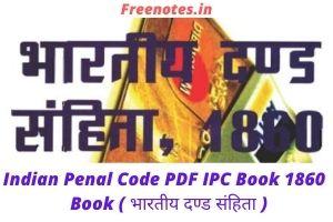 Indian Penal Code PDF IPC Book 1860 Book ( भारतीय दण्ड संहिता )
