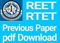REET Previous Year Paper Download PDF Book 2021