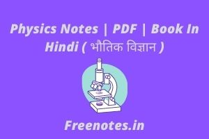 Physics Notes | PDF | Book In Hindi