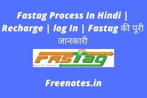 Fastag Process In Hindi _ Recharge _ log In _ Fastag की पूरी जानकारी