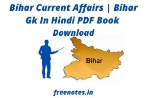 Bihar Current Affairs _ Bihar Gk In Hindi PDF Book