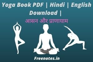Yoga Book PDF _ Hindi _ English _ आसन और प्राणायाम