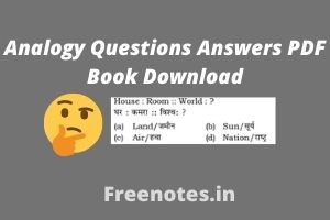 Analogy Questions Answers PDF Book Download